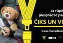 Госполиция проводит компанию о безопасной перевозке детей