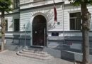 Здание бывшего Банка Латвии самоуправление предоставит театрам и музею