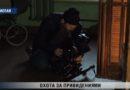 Охота за привидениями в Лиепае (видео)