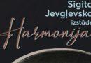 В пятницу состоится открытие выставки работ Сигиты Евглевской