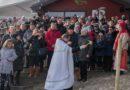 В Лиепае широко отметили Великий праздник Крещение Господне (фото, видео)