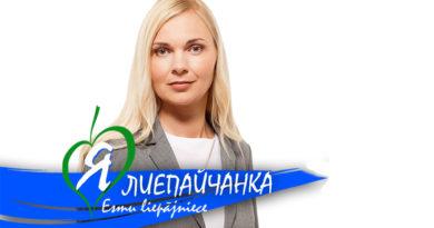 Кристина Яблонская – меня тянуло домой!