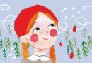 """В прямом эфире покажут спектакль Лиепайского кукольного  театра """"Красная шапочка"""""""