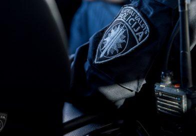 Разыскивается подозреваемый в тяжком преступлении