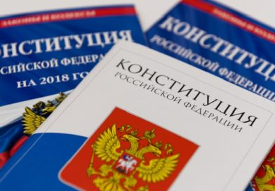 Лиепая: большинство граждан России проголосовало за поправки в Конституцию