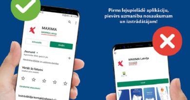 Внимание! Мошенники создали копию мобильного приложения Maxima