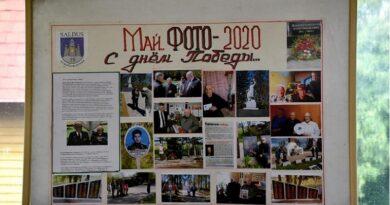 В Салдусе провели праздничное мероприятие посвященное 75-летию Дня Победы