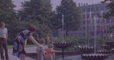 Советская Лиепая. 80-е годы (видео)