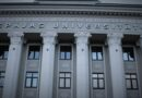 Лиепайский университет могут присоединить к одному из Латвийских вузов