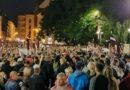 """В Риге прошли акции протеста против """"обязательной"""" вакцинации"""