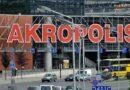 """Литва: с 13 сентября """"паспорта возможностей"""" будут проверять у входа в торговые центры"""