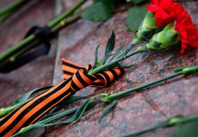 Принят законопроект о запрете Георгиевских (Гвардейских) ленточек