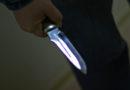 Подростки угрожая ножом ограбили двух жителей Лиепаи