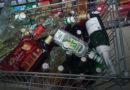 Крепкий алкоголь весной может подорожать на 3 евро за литр