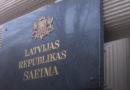 Собирают подписи за сокращение числа депутатов Сейма до 50