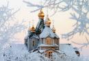 Депутат Нацблока: Латвия вряд ли сделает православное Рождество государственным праздником