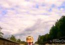 Поезд Рига-Лиепая (видео)