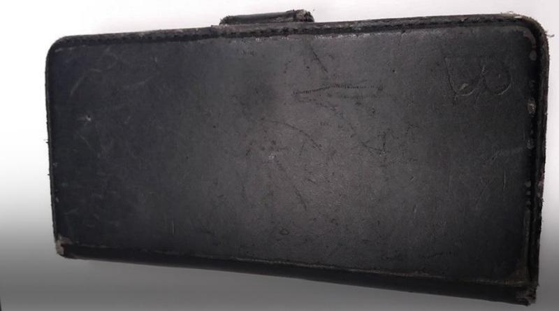 Утерян телефон «Huawei»: в чехле была банковская карта