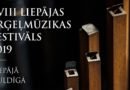 XVIII Лиепайский фестиваль органной музыки – четыре премьеры