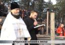 Сюжет Первого Балтийского канала о Крещенских купаниях в Лиепае