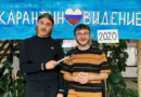 """Группа Little Big проведет альтернативный конкурс """"Карантиновидение"""""""