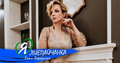 Кристина Киселёва: Волшебной палочки у меня нет!