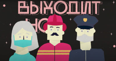 BrainStorm посвятили новую песню тем, кто работает во время пандемии (видео)