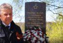 Возложение цветов на воинских братских кладбищах в Курземе: видео