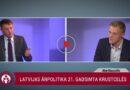 """Перепалка в эфире: Валерий Агешин """"закрыл рот"""" Янису Домбраве (видео)"""