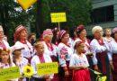 «Свитанок» и «Славянская душа» на Х Вселатвийском украинском фестивале «Червона калина»