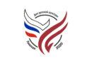Дни русской культуры в Лиепае – 2020