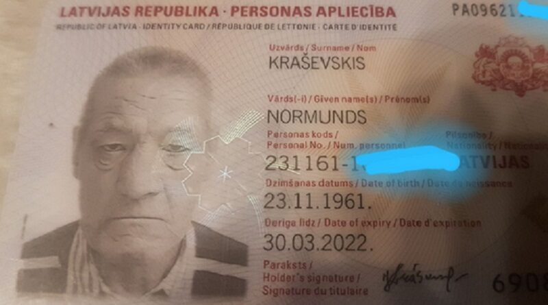На улице Дзинтару найдены документы