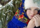 Конкурс детского-юношеского творчества в рамках Дней русской культуры в Лиепае