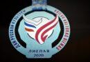 Дни русской культуры в Лиепае: подводим итоги и голосуем за юные таланты!