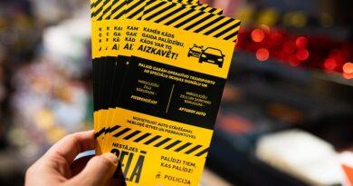 """21 тысяча водителей получила предупреждение: """"Не стой на пути оперативного транспорта!"""""""