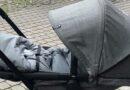 Из подъезда украдена коляска – просят отозваться свидетелей