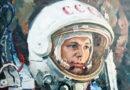 Конкурс детских рисунков посвященный 60-летию первого полёта человека в космос
