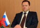 Владимир Путин назначил нового посла России в Латвии