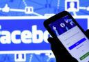 Утечку данных пользователей в Facebook не подтвердили
